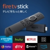 AmazonのサイバーマンデーセールでFire TV Stickを買ってみた