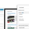 Category Posts Widget – WordPress プラグイン | WordPress.org 日本語