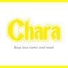 雑誌 | 徳間書店:Chara(キャラ)